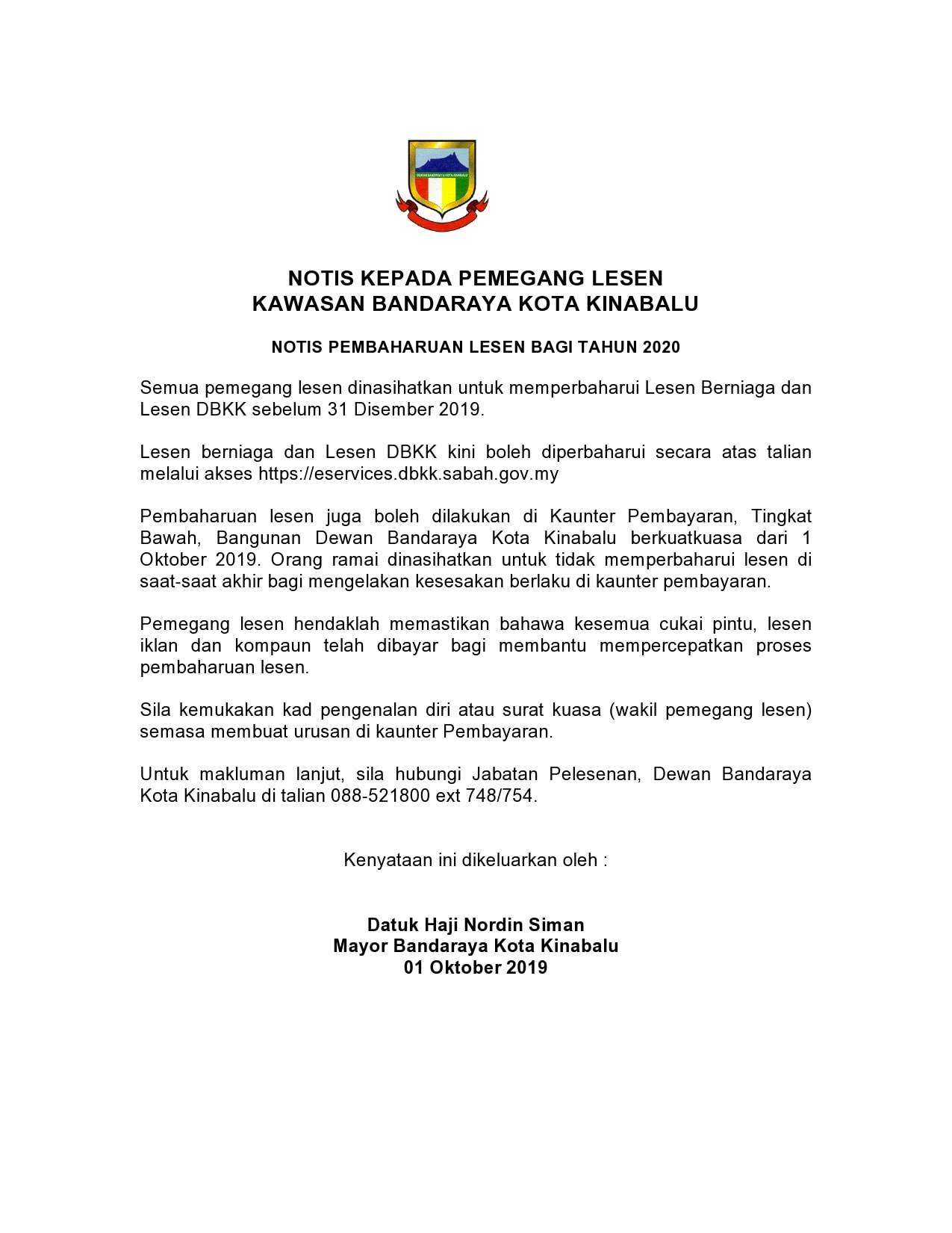 Dbkk trading licence notice